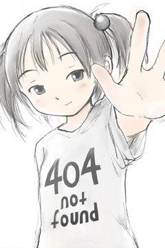 Ай Митака / Ai Mitaka