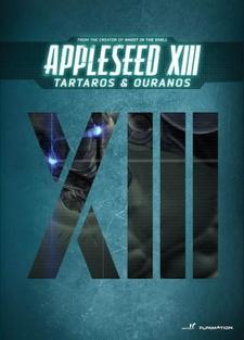 Appleseed XIII Remix Movie 1: Yuigon