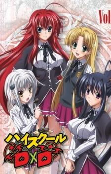 High School DxD OVA