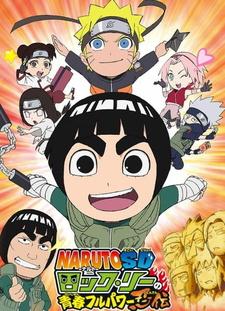 Naruto SD: Rock Lee no Seishun Full-Power Ninden