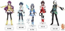 Vocaloid China Project Senden Animation