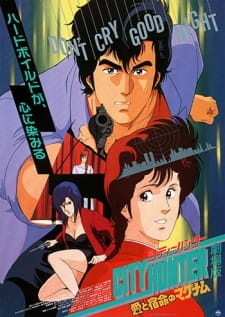 City Hunter: Ai to Shukumei no Magnum