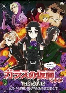 Glass no Kamen Desu ga the Movie: Onna Spy no Koi! Murasaki no Bara wa Kiken na Kaori!?