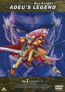 Haou Taikei Ryuu Knight: Adeu Legend