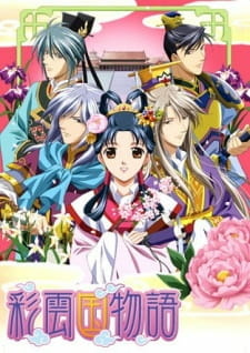 Saiunkoku Monogatari 2nd Season
