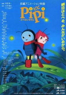 Pipi Tobenai Hotaru