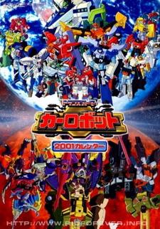 Transformers: Car Robots