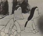 Nippon Tanjou