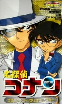 Detective Conan OVA 04: Conan and Kid and Crystal Mother