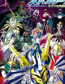 Spider Riders: Oracle no Yuusha-tachi