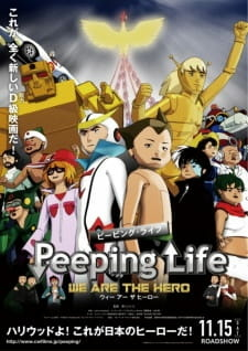 Peeping Life Movie: We Are The Hero