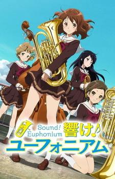 Hibike! Euphonium