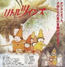 Little Twins: Bokura no Natsu ga Tondeiku