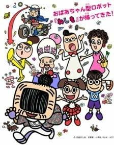 Washimo 2nd Season