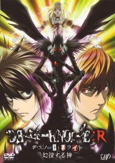 Death Note: Rewrite
