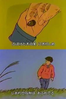 Chiisana Kinomi