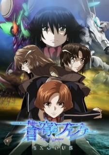 Soukyuu no Fafner: Dead Aggressor - Exodus 2nd Season