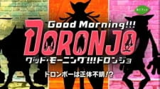 Good Morning!!! Doronjo