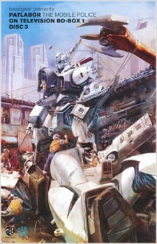 Mobile Police Patlabor: On Television
