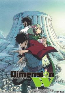 Dimension W: Short Track/Robot wa Sentou no Yume wo Miruka