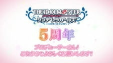 Cinderella Girls Gekijou: 5 Shuunen Kinen Short Anime