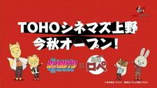 Kamiusagi Rope x Boruto: Naruto Next Generations