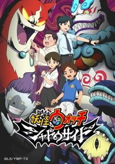 Youkai Watch: Shadow Side
