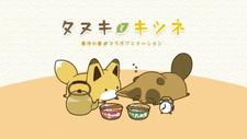 Toyo Suisan x Tanuki to Kitsune