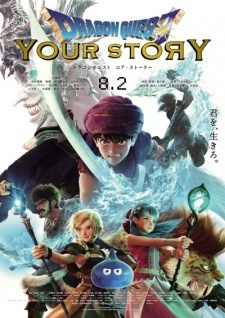 Dragon Quest: Your Story