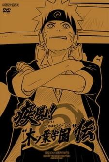 """Naruto: Shippuuden - Shippuu! """"Konoha Gakuen"""" Den"""