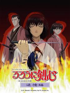 Rurouni Kenshin: Meiji Kenkaku Romantan - Tsuioku-hen