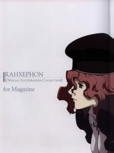 RahXephon Interlude: Her and Herself/Thatness and Thereness
