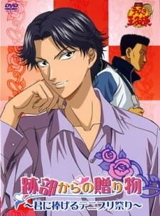 Prince of Tennis: Atobe's Gift