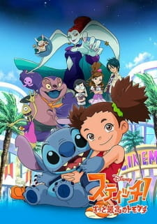 Stitch!: Zutto Saikou no Tomodachi
