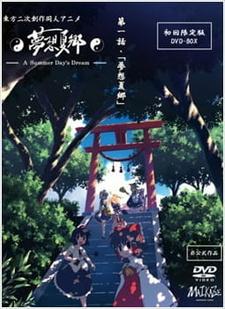 Touhou Niji Sousaku Doujin Anime: Musou Kakyou
