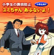 Shougakusei no Yuukai Boushi: Yumi-chan Abunai yo!