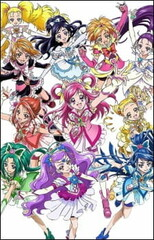Precure All Stars GoGo Dream Live!