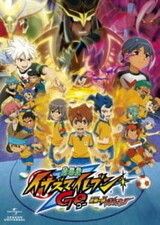 Inazuma Eleven Go: Kyuukyoku no Kizuna Gryphon
