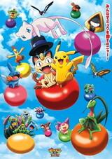 Pokemon 3D Adventure: Mew wo Sagase!