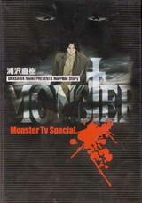 Monster Extra: Hottan