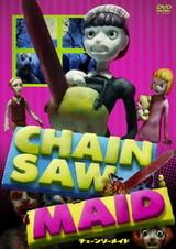 Chainsaw Maid