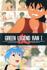 Green Legend Ran