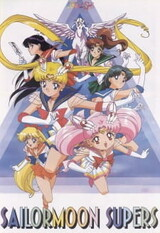Bishoujo Senshi Sailor Moon SuperS