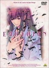 Earthian