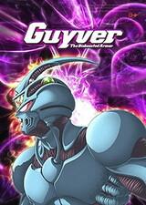 Kyoushoku Soukou Guyver (2005)
