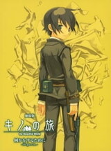 Kino no Tabi: Nanika wo Suru Tame ni - Life Goes On.
