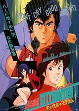 City Hunter: Ai to Shukumei no Magnum