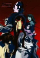 City Hunter: Kinkyuu Namachuukei!? Kyouakuhan Saeba Ryou no Saigo