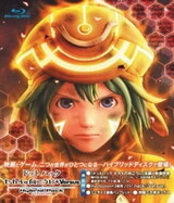 .hack//Versus: The Thanatos Report
