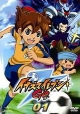 Inazuma Eleven Go: TCG CM NG-shuu